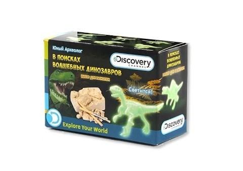 Юный Археолог. Раскопки. Динозавры