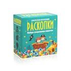 ТОП-6 подарков до 300 рублей