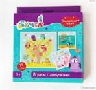 Замечательная игра для развития фантазии ребенка или как научить ребенка слушать сказки