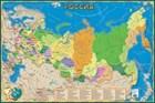 Настольная карта мира «Животные» стала еще лучше!