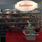 Бумбарам на выставках Gifts EXPO и Мир Детства-2017