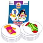 Новое поступление: настольные игры для малышей от Vladi Toys