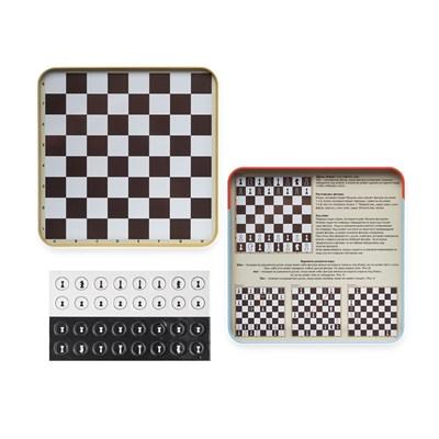 Магнитная игра «Шахматы» - фото 10526