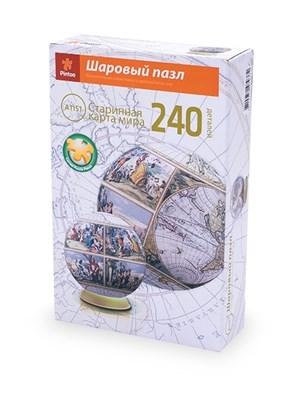 Шаровый Пазл Старинная карта мира (240 дет) - фото 10709