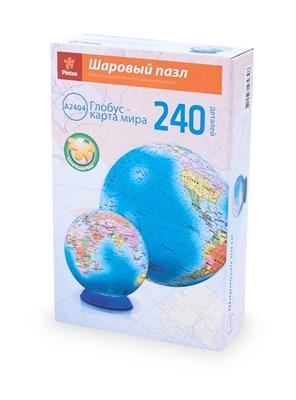 Шаровый Пазл Глобус(240 дет.,15 см) - фото 10712