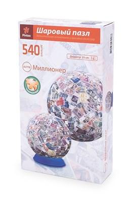 Шаровый Пазл Миллионер (540 деталей, 23 см) - фото 10737
