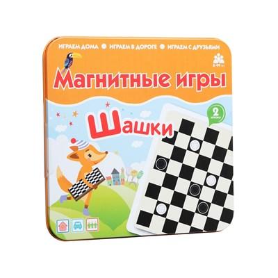 Магнитная игра Шашки - фото 11258