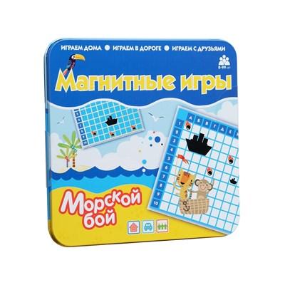 Магнитная игра «Морской бой» - фото 11269