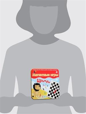 Магнитная игра «Шахматы» - фото 11284