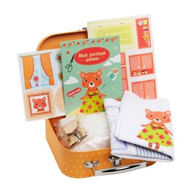 Игровой набор для детского творчества Мой уютный домик Лисичка - фото 11618