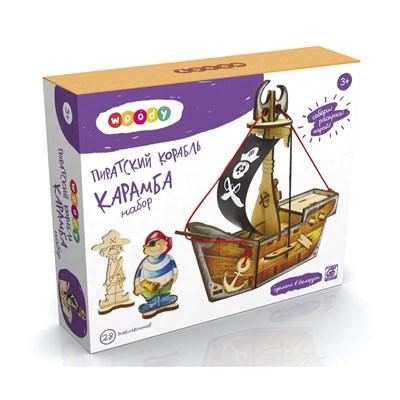 Набор Пиратский корабль Карамба - фото 11863