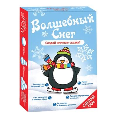 Волшебный снег Пингвин - фото 12056