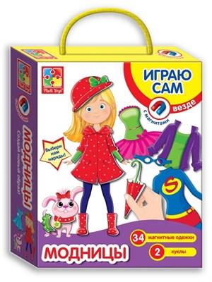 Магнитная игра-одевашка Модницы - фото 12094