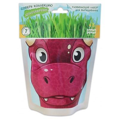 Happy Plant Динозаврик  Карни - фото 12986