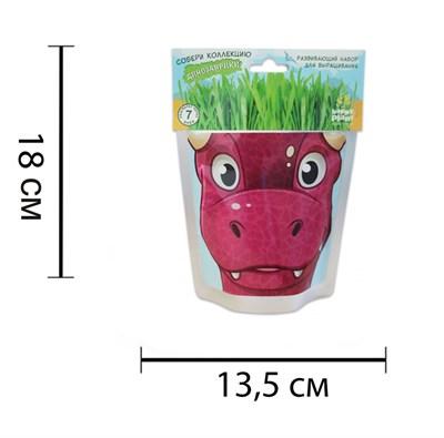 Happy Plant Динозаврик  Карни - фото 12989