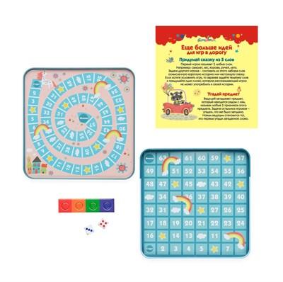 Магнитная игра Ходилка Единороги - фото 13124