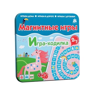 Магнитная игра Ходилка Единороги - фото 13125