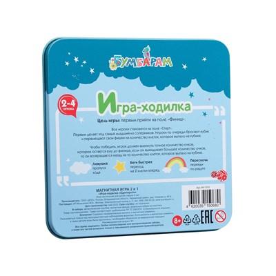 Магнитная игра Ходилка Единороги - фото 13126