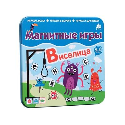 Магнитная игра  Виселица - фото 13133