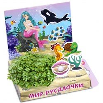 Детский развивающий набор для выращивания Мир Русалочки - фото 13372