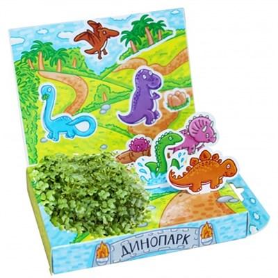 Детский развивающий набор для выращивания Динопарк - фото 13440