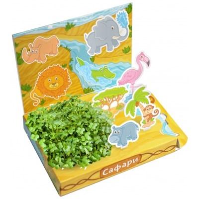 Детский развивающий набор для выращивания  Сафари - фото 13486