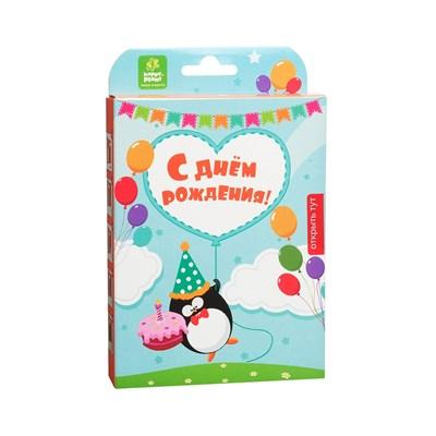 Подарочный набор С Днем рождения! (Пингвинчик) - фото 13513