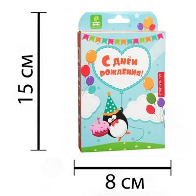 Подарочный набор С Днем рождения! (Пингвинчик) - фото 13514