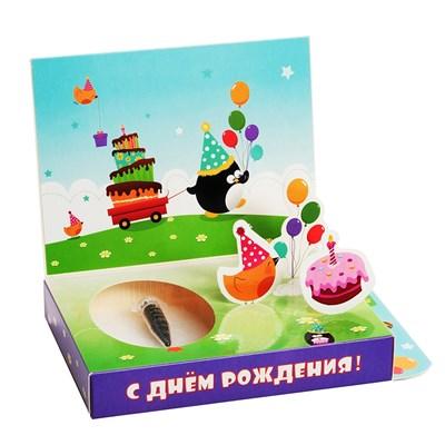 Подарочный набор С Днем рождения! (Пингвинчик) - фото 13515