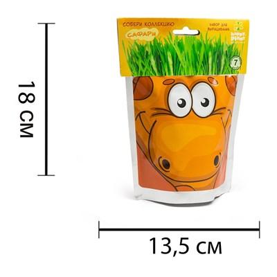 Happy Plant Сафари Жираф - фото 13669