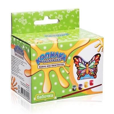 Копилка-раскраска Бабочка - фото 14245
