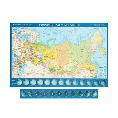 Географический Пазл Карта России - фото 14445