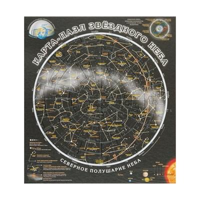 Астрономический Пазл Карта звездного неба - фото 14465
