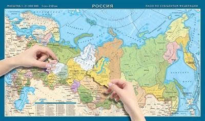 Карта-пазл Субъекты Российской Федерации - фото 14552