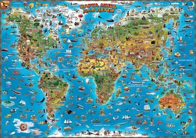 Карта мира для детей настенная 137 см - фото 14569