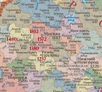 Коврик для письма История РФ - фото 14588