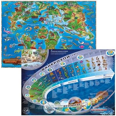 Двусторонняя детская карта мира. Динозавры - фото 14595