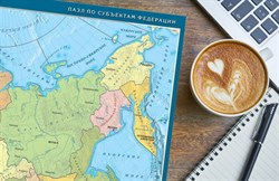 Карта-пазл Субъекты Российской Федерации - фото 14877