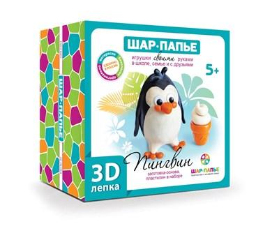 Пингвин 3D-лепка - фото 15113