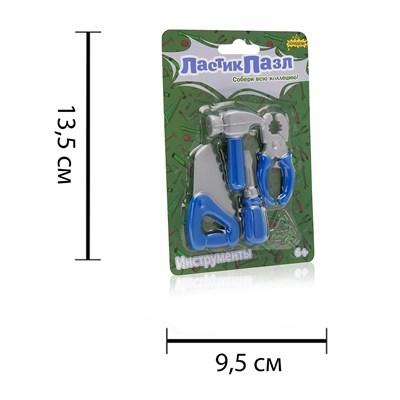 Набор Ластики-пазлы на блистере Инструменты - фото 15125