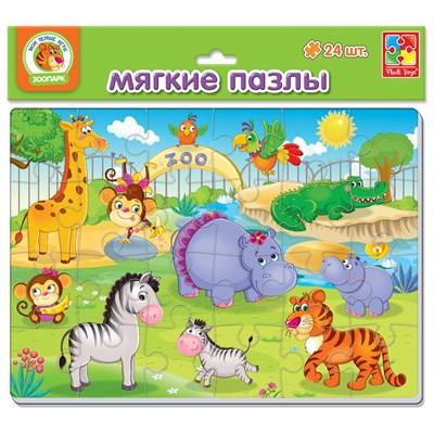 Мягкие пазлы А4 Зоопарк 24 элемента - фото 15159
