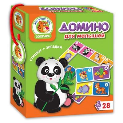 Игра настольная Зоопарк Домино - фото 15185