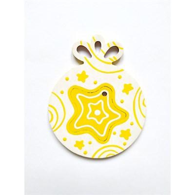 Елочное украшение Шарик со звездой - фото 15393