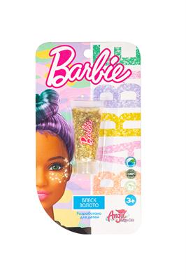 Детская декоративная косметика BARBIE. Блеск для лица Золото - фото 15501