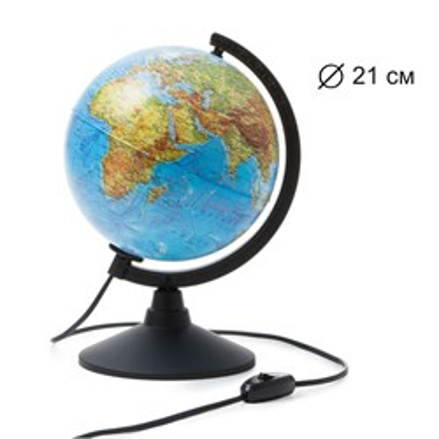 Глобус Земли физический 210 мм с подсветкой Классик - фото 15739