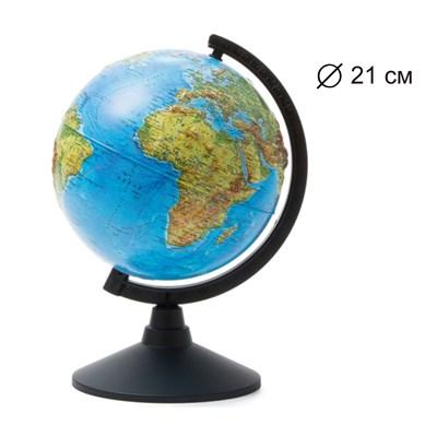 Глобус Земли физический 210 мм Рельефный Классик - фото 15745