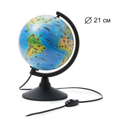 Глобус Зоогеографический (Детский) 210 мм с подсветкой - фото 15747