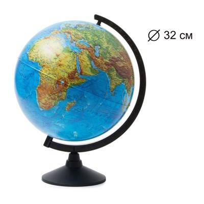 Глобус Земли физический 320 мм Классик - фото 15751