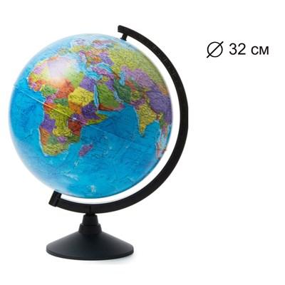 Глобус Земли политический 320 мм Классик - фото 15755