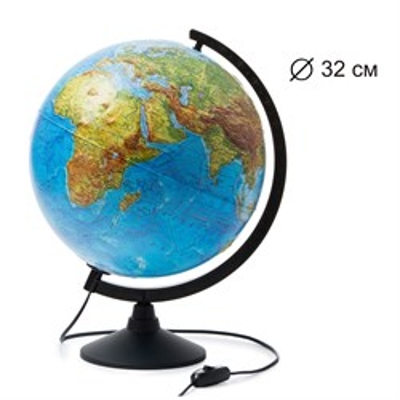 Глобус Земли физико-политический 320 мм с подсветкой Рельефный Классик - фото 15764